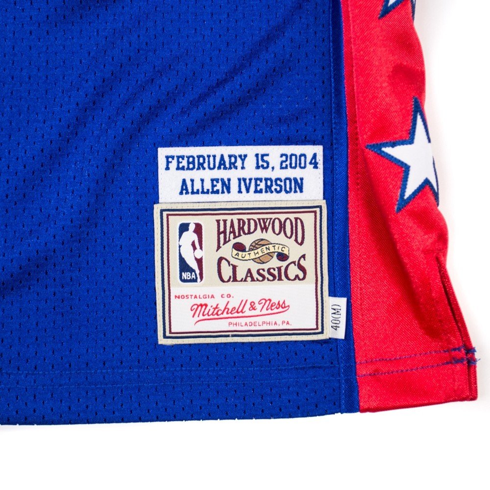 Allen Iverson 2004 All Star Jersey (Blue)
