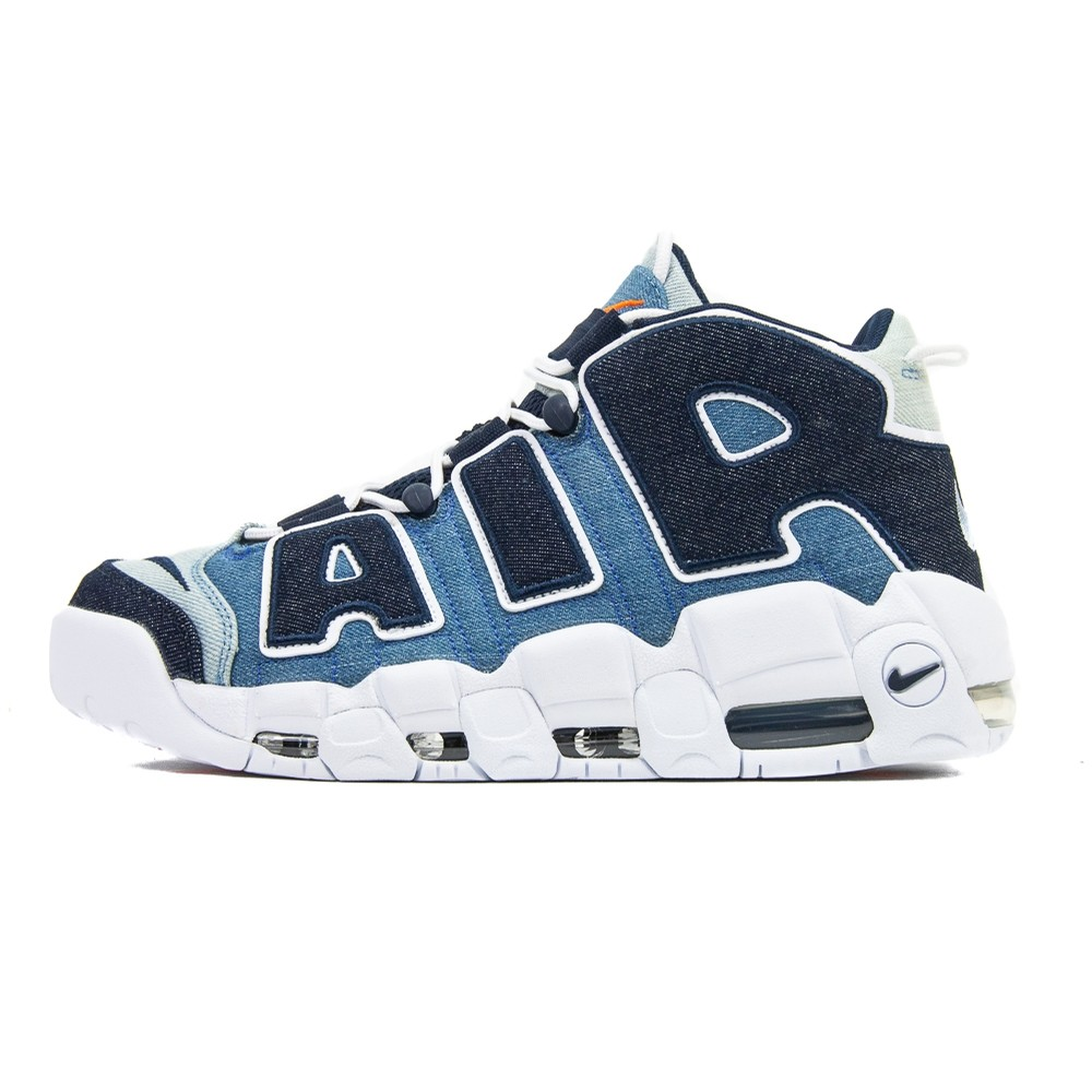Air More Uptempo 96 QS (White/Obsidian/Total Orange)