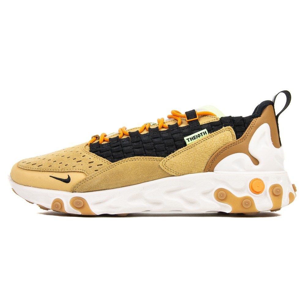 NIKE React Sertu (Club Gold/Black/Wheat)